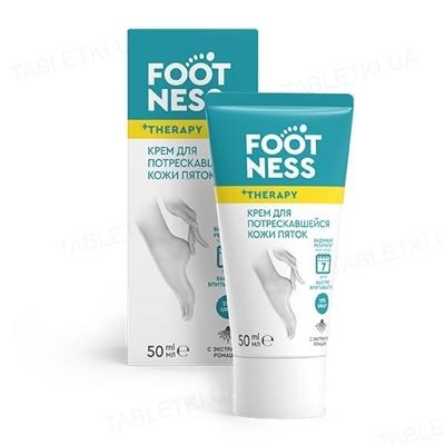 Крем Footness для потрескавшейся кожи пяток, 50 мл