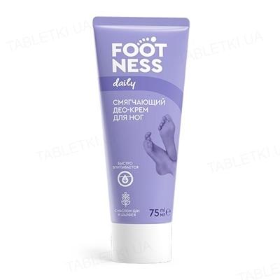 Крем-део Footness для ног смягчающий, 75 мл
