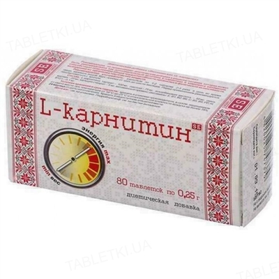 L-карнитин таблетки по 250 мг №80