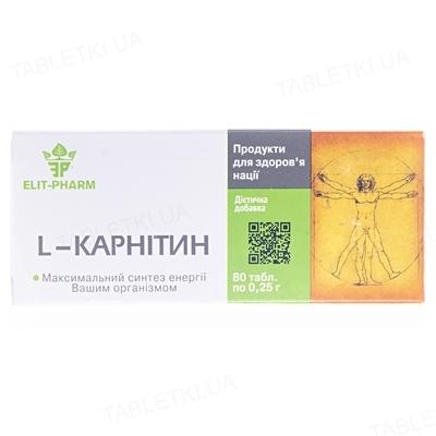 L-карнитин таблетки №80