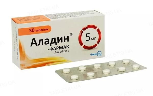 Аладин таблетки по 5 мг №30 (10х3)