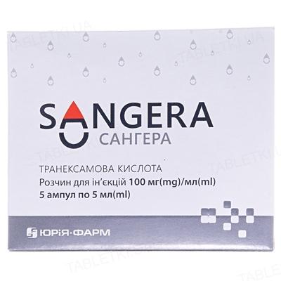 Сангера раствор д/ин. 100 мг/мл по 5 мл №5 в амп.