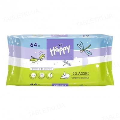 Салфетки влажные для детей Happy Bella Baby Classic, 64 штуки