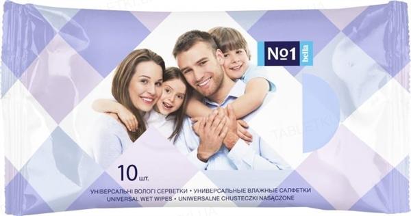 Салфетки влажные универсальные Bella №1 для всей семьи, 10 штук