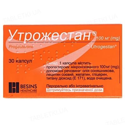 Утрожестан капсулы по 100 мг №30 (15х2)