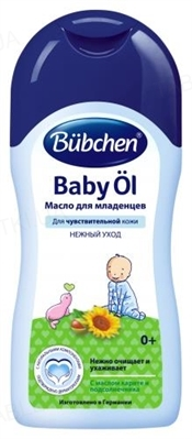 Масло для младенцев Bubchen, очищающее, 40 мл