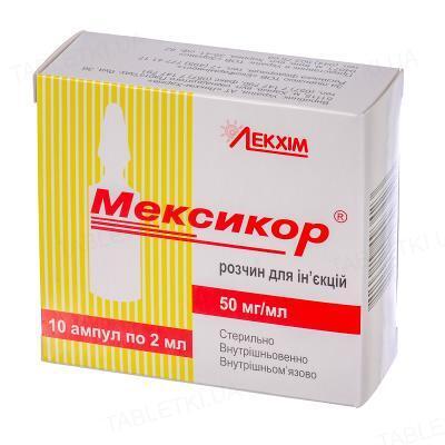 Мексикор раствор д/ин. 50 мг/мл по 2 мл №10 в амп.