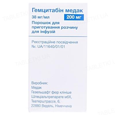 Гемцитабин Медак порошок д/приг. р-ра д/инф. 38 мг/мл (200 мг) №1 во флак.