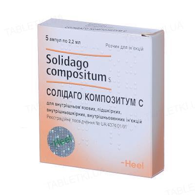 Солидаго композитум С раствор д/ин. по 2.2 мл №5 в амп.