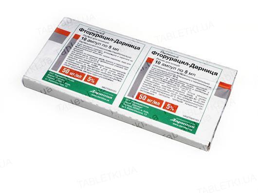 Фторурацил-Дарница раствор д/ин. 5 % по 5 мл №10 в амп.
