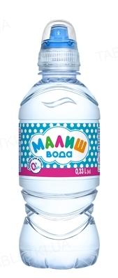 Вода питьевая детская Малыш спорт-лок в пластиковой бутылке с дозатором, 0,33 л