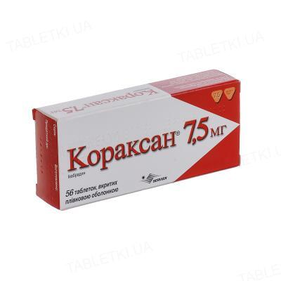 Кораксан 7,5 мг таблетки, п/плен. обол. по 7.5 мг №56 (14х4)