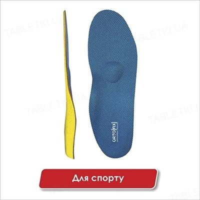 Стельки ортопедические Ortofix Спорт 8109 каркасные для спортивной обуви, размер 39