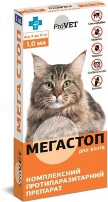 Мега Стоп ProVet краплі на холку від зовнішніх і внутрішніх паразитів для кішок вагою від 4 до 8 кг, 4 піпетки
