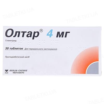 Олтар 4 мг таблетки по 4 мг №30