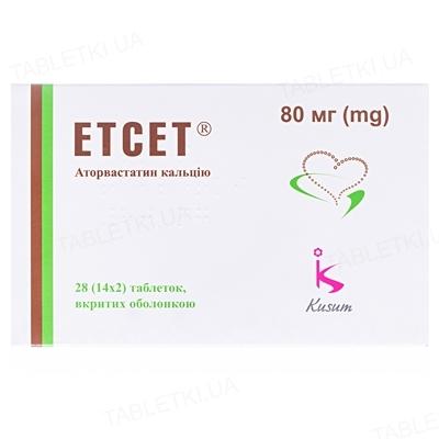 Этсет таблетки, п/о по 80 мг №28 (14х2)