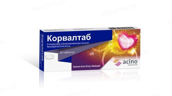 Корвалтаб таблетки №20 (10х2)