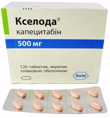 Кселода таблетки, п/плен. обол. по 500 мг №120 (10х12)