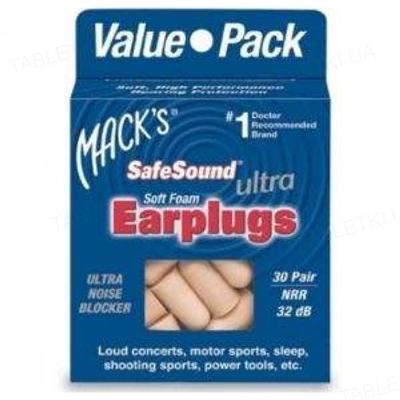 Беруши вкладки ушные Safe Sound Ultra 32 пенопропиленовые мягкие (от шума), 30 пар