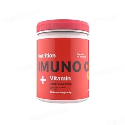 Витамины AB PRO Imuno C Vitamin, 200 капсул