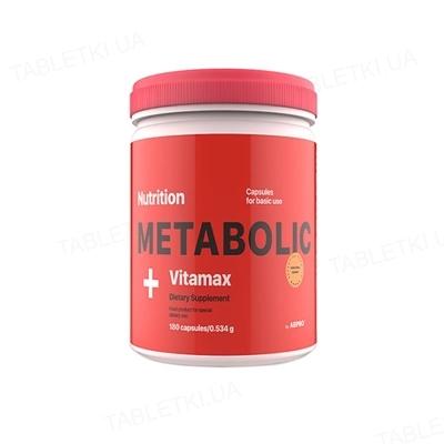 Витамины AB PRO Metabolic Vitamax, 180 капсул