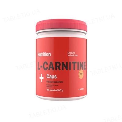 Жироспалювач AB PRO L-Carnitine (карнітин), 160 капсул