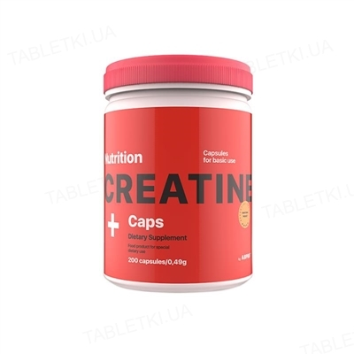 Креатин AB PRO Creatine Monohydrate (креатина моногидрат) Caps, 200 капсул