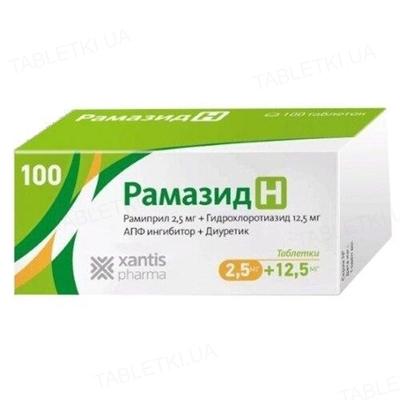 Рамазид Н таблетки по 2.5 мг/12.5 мг №100 (10х10)