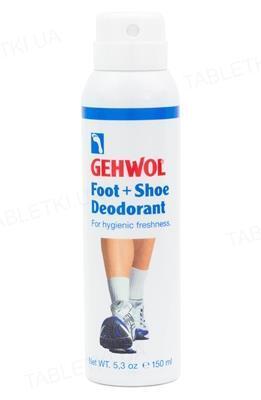 Дезодорант GEHWOL для ног и обуви, 150 мл