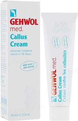Крем GEHWOL Med Callus-Cream для загрубевшей кожи, 75 мл