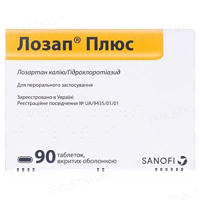 Лозап плюс таблетки, п/о №90 (10х9)