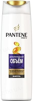 Шампунь Pantene Pro-V Дополнительный объем, 250 мл