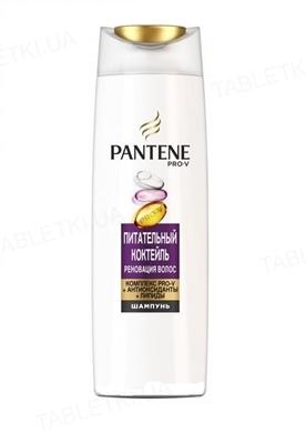Шампунь Pantene Pro-V Живильний Коктейль для ослабленого волосся, 400 мл