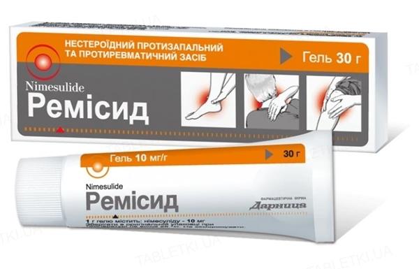 Ремісид гель 10 мг/г по 30 г у тубах