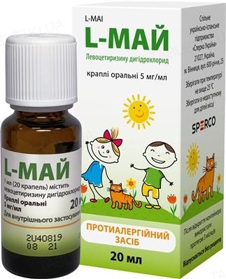 L-МАЙ капли ор. 5 мг/мл по 20 мл в конт. з крап.