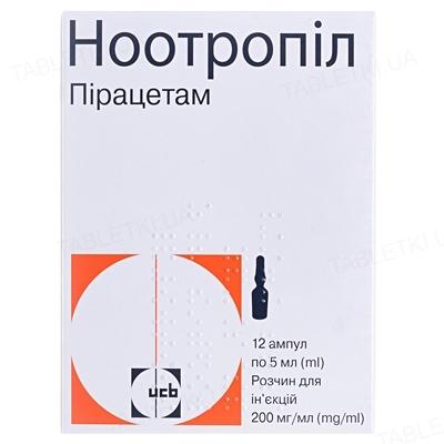 Ноотропил раствор д/ин. 20 % по 5 мл №12 в амп.