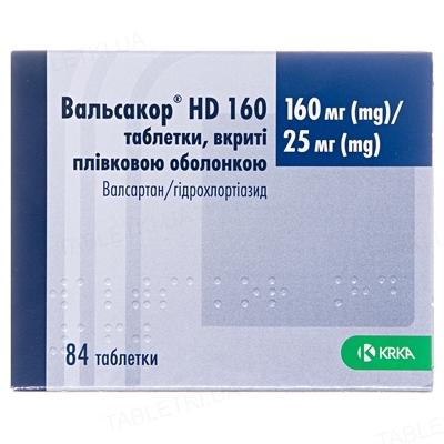 Вальсакор HD 160 таблетки, п/плен. обол. по 160 мг/25 мг №84 (14х6)