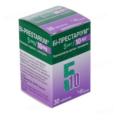 Би-престариум 5 мг/10 мг таблетки по 5 мг/10 мг №30 в конт.