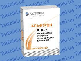 Альфирон лиофилизат для р-ра наз. по 100000 МЕ №1 во флак.
