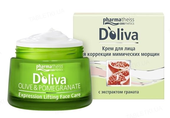 Крем Doliva Olive & Pomegranate для коррекции мимических морщин, 50 мл