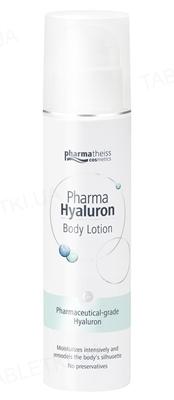 Лосьон для тела Pharma Hyaluron увлажняющий, 200 мл