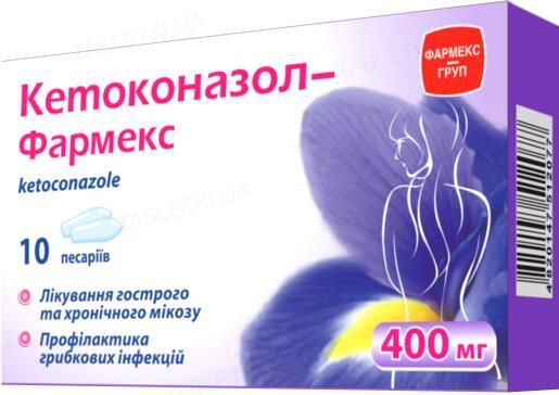 Кетоконазол-Фармекс пессарии по 400 мг №10 (5х2)