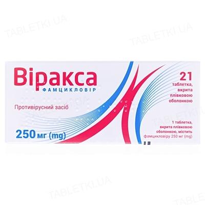 Виракса таблетки, п/плен. обол. по 250 мг №21 (7х3)