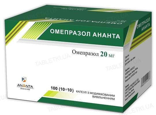 Омепразол Ананта капсулы с модиф. высвоб. по 20 мг №100 (10х10)