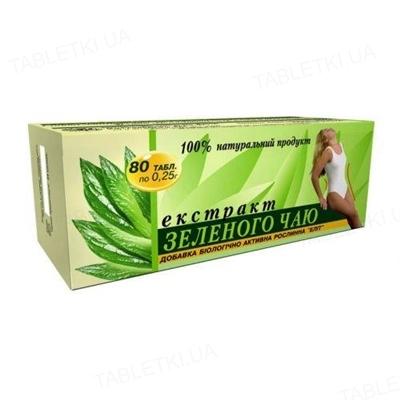 Зеленый Чай экстракт таблетки №80 (10х8)