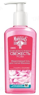 Гель для снятия макияжа Le Petit Marseillais Свежесть розы Мицеллярный, 200 мл