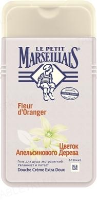 Гель для душа Le Petit Marseillais Цветок апельсинового дерева экстрамягкий, 250 мл