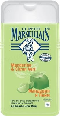 Гель для душа Le Petit Marseillais Мандарин и лайм, 250 мл