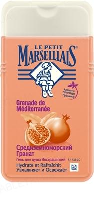 Гель для душа Le Petit Marseillais Средиземноморский гранат, 250 мл