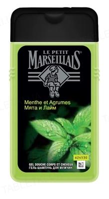 Гель-шампунь Le Petit Marseillais 3в1 Мята и лайм для мужчин, 250 мл